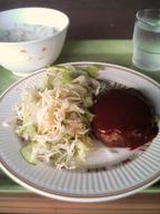 Humberg_set_gakushoku