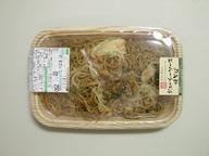 Juicy_yakisoba_1