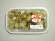 Otumami_cheese_tikuwa