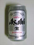 Asahi_super_dry_typhoon