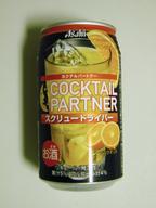 Cocktail_partner_orange_vodka