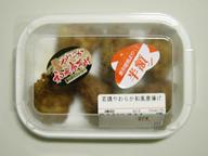 Wakadori_karaage_hangaku