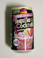Cocktail_partner_strawberry_margari