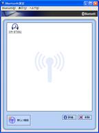 Bluetooth_settei_1