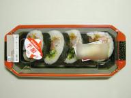Kaisen_futomaki_hangaku