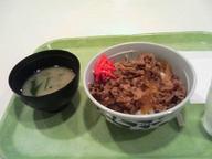 Gyuudon_set_gakushoku