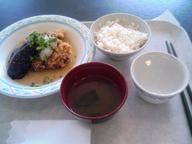 Nasu_tatuta_set_saikougakufu_gakush