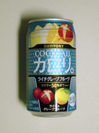 Cocktail_calori_litchi_grape_fruit