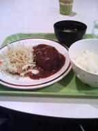 Humburg_set_071002_gakushoku