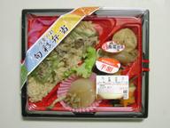 Sikisai_bentou_hangaku