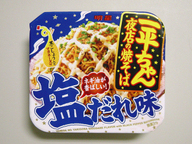 Ippeityan_yomiseno_yakisoba_siodare