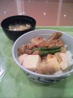 Nikudoufu_don_gakushoku