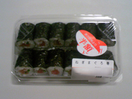 Negi_maguro_maki_hangaku