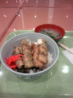 Tikuwa_tenpura_don_gakushoku