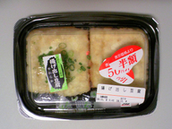 Agedasi_toufu_hangaku