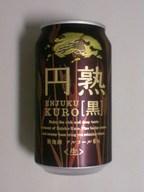 Enjuku_kuro