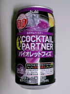 Cocktail_partner_violet_fiz