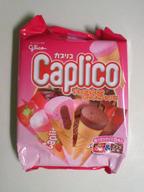Caplico_mini_set
