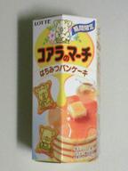 Koala_no_march_honey_pan_cake