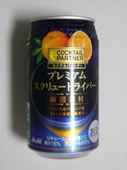 Cocktail_partner_premium_screwdrive