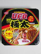 Ufo_gokubuto