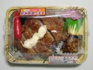 Chicken_tatuta_bentou_conbini