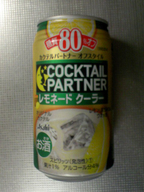 Cocktail_partner_lemonede_cooler