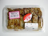 Nikugyouza_hangaku
