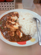 Mabo_curry_080524