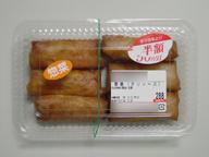 Harumaki_080530