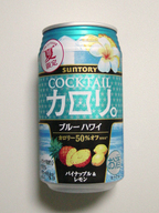 Cocktail_calori_blue_hawaii