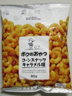 Corn_snack_caramel