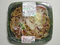 Yasai_koubasi_yakiudon