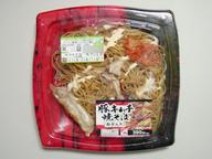 Buta_kimuti_yakisoba