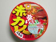 Cup_karai_akai_curry_udon