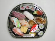 Mitinoku_nigiri_hangaku