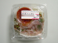 Namahamu_tomato_pasta_salad