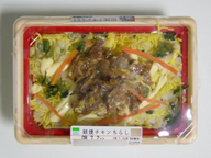 Teriyaki_chicken_tirasi_bentou