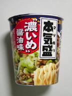 Cup_majimori_koime_shouyuaji_0807_2