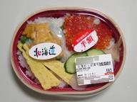 Hokkai_wappa_susi_080720
