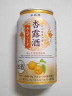 Sinrutyuu_anzu_soda