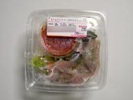 Namaham_tomato_pasta_salad_080722