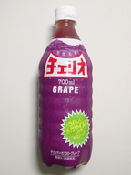 Tyerio_mega_grape