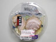 Tumetai_kitakata_ramen_080816