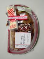 Kyabetu_yakisoba_okonomiyaki_080827