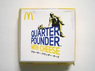 Quarter_pounder_1_090124