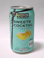 Cocktail_partner_sweets_cocktail_ap
