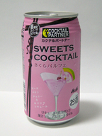Cocktail_partner_sweets_cocktail_sa