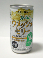 Choya_umeshu_jelly_090225