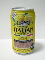 Cocktail_partner_italian_citrus_spu